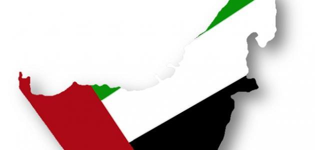 صورة كم عدد سكان الإمارات