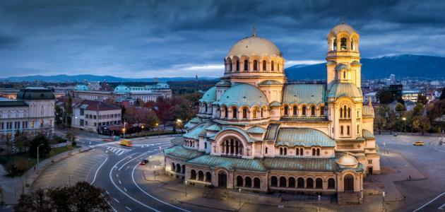 صورة ما هي عاصمه بلغاريا