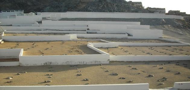 صورة أين دفنت السيدة خديجة