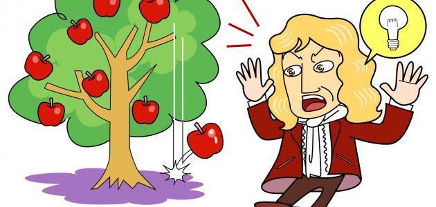 صورة كيف اكتشف نيوتن قانون الجاذبية الأرضية