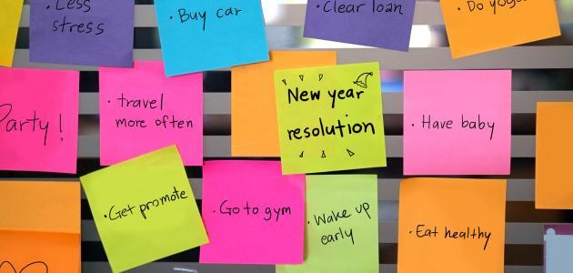 صورة كيف نبدأ عاماً جديداً