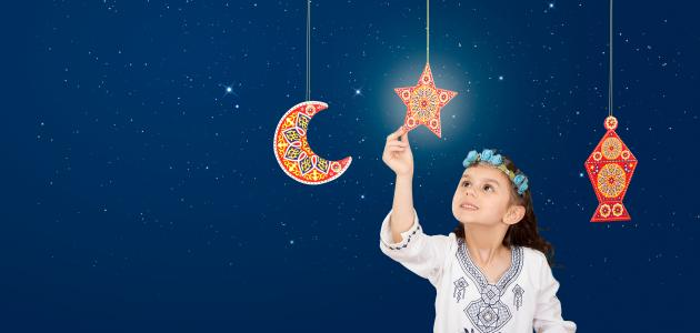 صورة عبارات في رمضان