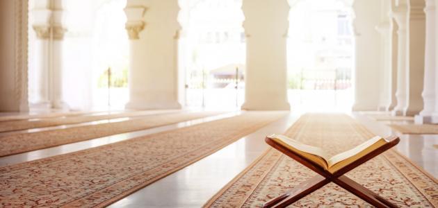 صورة عبارات تهنئة بعيد رمضان