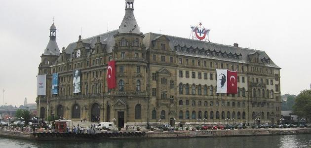 صورة ما اسم إسطنبول قديماً