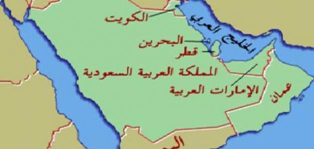 صورة لماذا سمي الخليج العربي بهذا الاسم