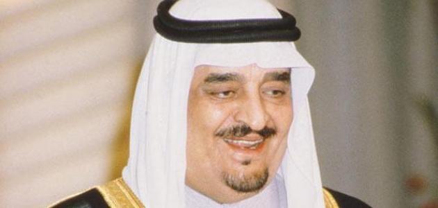 صورة بحث عن الملك فهد