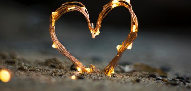 صورة اجمد رسائل الحب