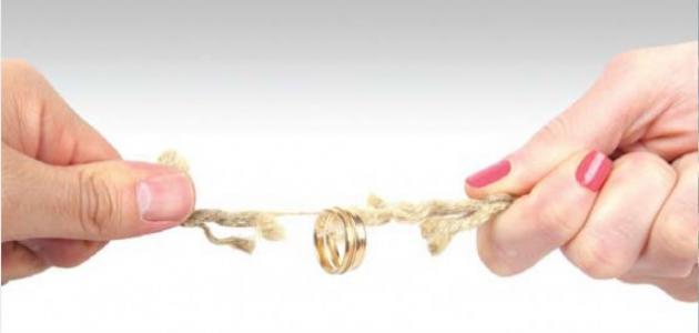 صورة ما هي أضرار الطلاق