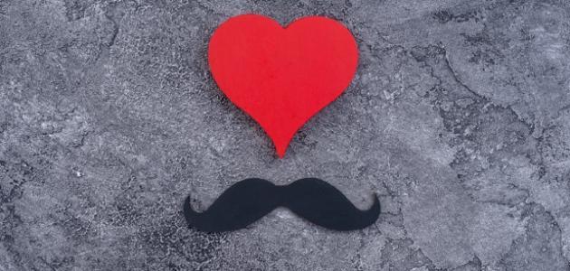 صورة علامات عشق الرجل