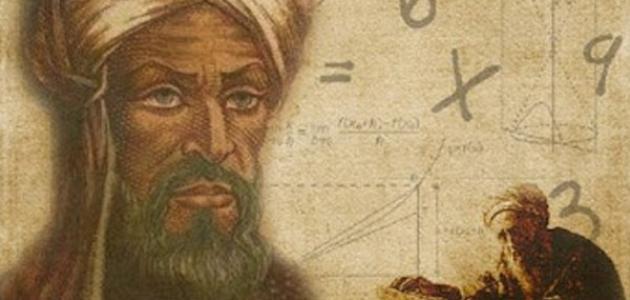 صورة مخترع علم الجبر