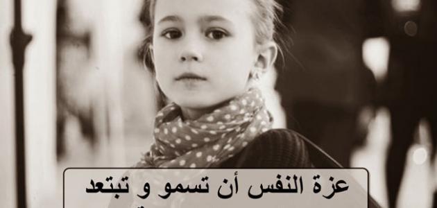 صورة خواطر عزة نفس