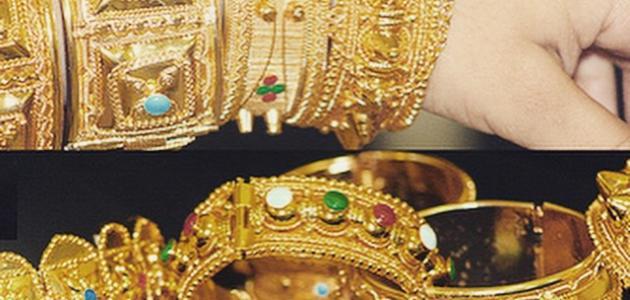 صورة زكاة الذهب الملبوس