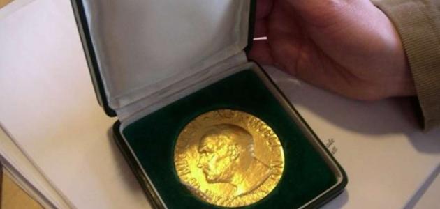صورة موضوع عن جائزة نوبل