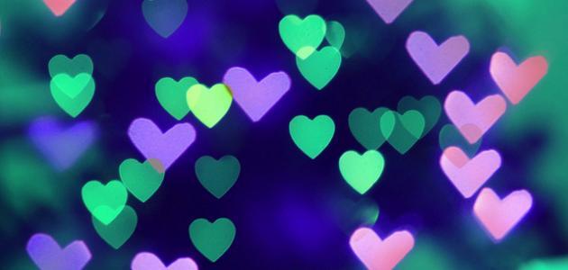صورة احدث رسائل الحب