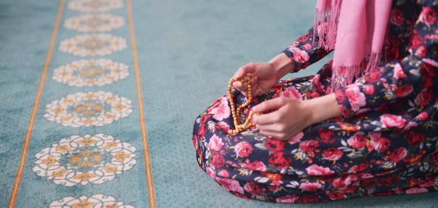 صورة كيف تستغل الحائض رمضان