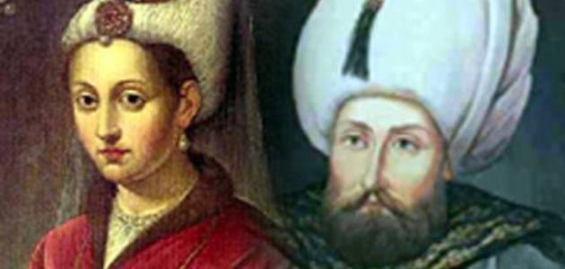 صورة تاريخ السلطان سليمان