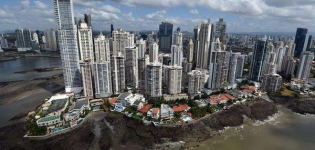 صورة مدينة تقع في أمريكا الوسطى