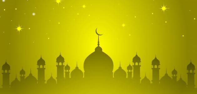 صورة كلام قصير عن شهر رمضان