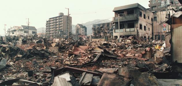 صورة آثار الزلازل