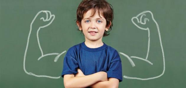 صورة كيف تبني شخصية طفلك