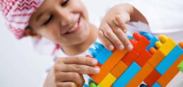 صورة كيف تضع خطة تربوية لأولادك