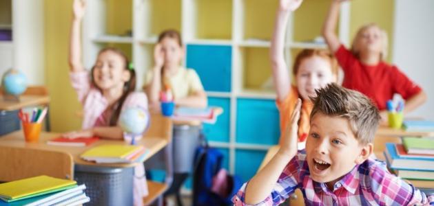 صورة طرق ضبط الطلاب داخل الصف