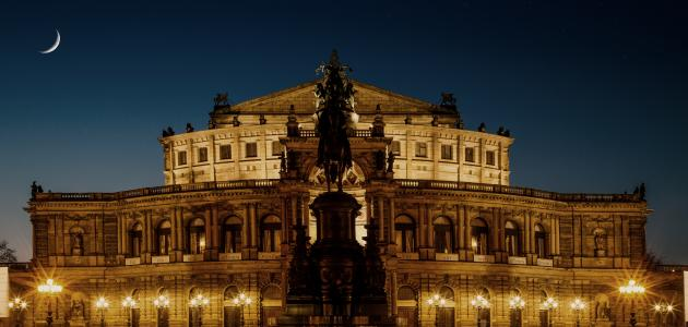 صورة أكبر قصر بالعالم