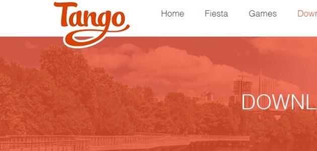 صورة حذف حساب تانجو نهائياً