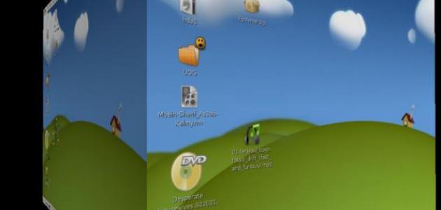 صورة الانتقال من Windows إلى Linux