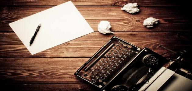 صورة كيفية كتابة تقرير ميداني