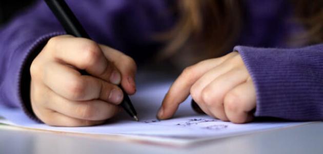 صورة طرق تدريس مهارة الكتابة