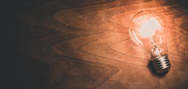صورة بحث عن مخترع المصباح الكهربائي