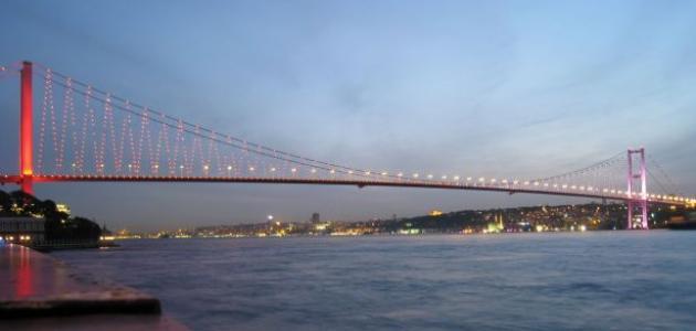 صورة جسر تركيا المعلق