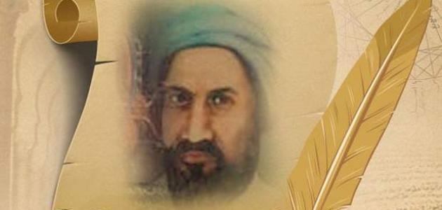 صورة ابن سينا وابن النفيس