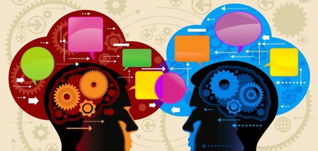 صورة علم النفس والاجتماع