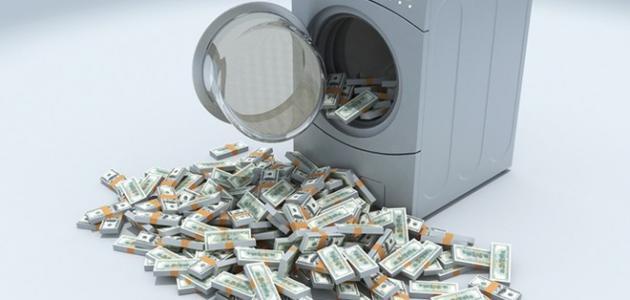 صورة تعريف غسيل الأموال