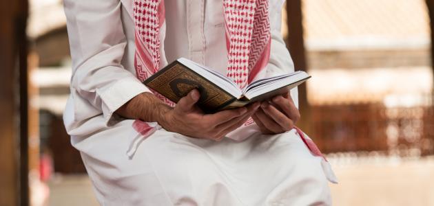 صورة أفضل طريقة لمراجعة القرآن الكريم