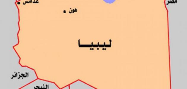 صورة أين تقع ليبيا على الخريطة