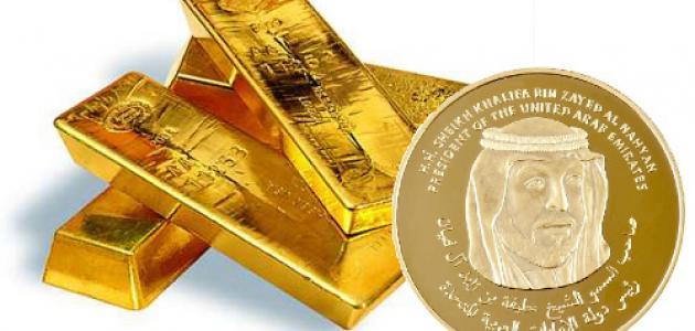 صورة ما هي سبيكة الذهب