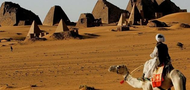 صورة لماذا سمي السودان بهذا الاسم