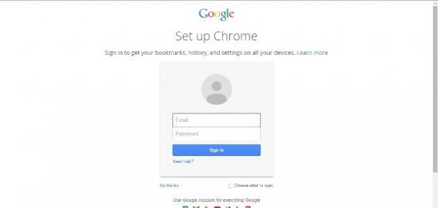 صورة تسجيل الدخول جوجل