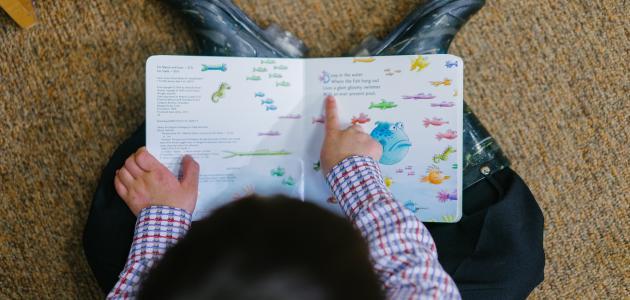 صورة صعوبة القراءة والكتابة عند الأطفال
