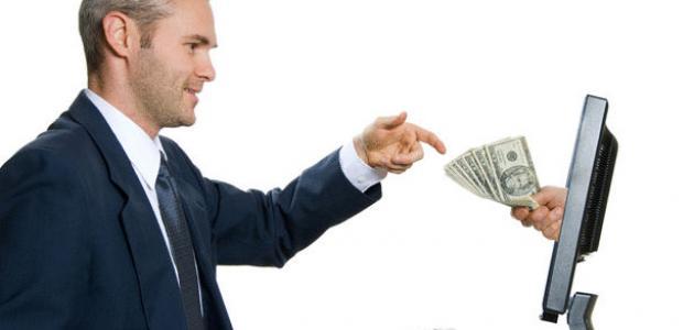 صورة كيفية جني المال عن طريق الإنترنت