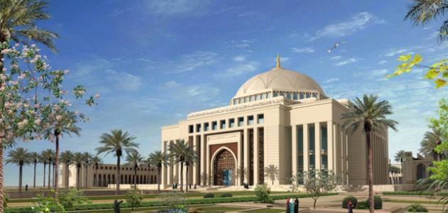 صورة أين تقع جامعة الأميرة نورة