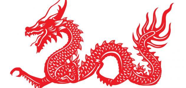 صورة تواريخ الأبراج الصينية