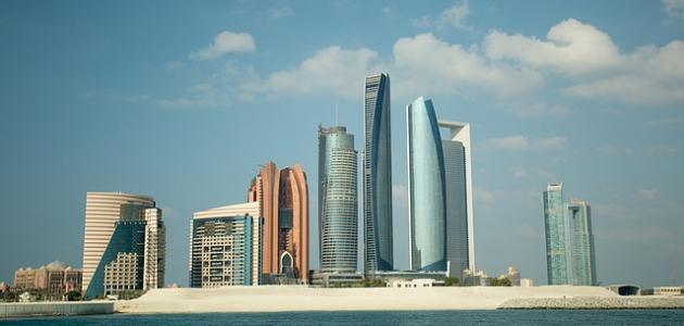 صورة ما عاصمة الإمارات