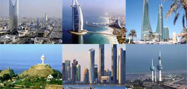 صورة عواصم دول الخليج