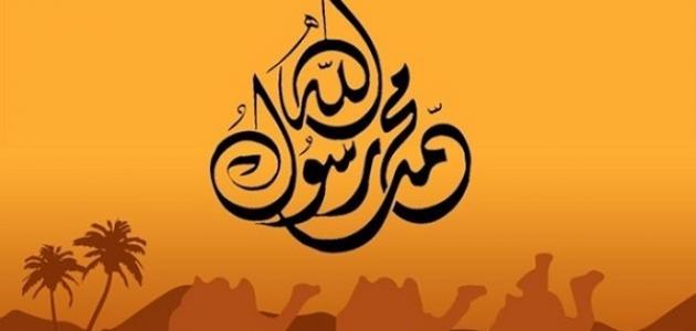 صورة لماذا كانت قريش تلقب النبي بالأمين