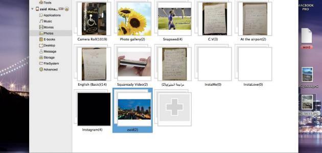 صورة طريقة نقل الصور من الآيفون للكمبيوتر