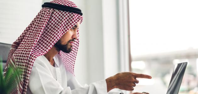 صورة أهمية العمل في الإسلام